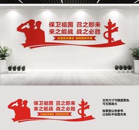民兵宣传标语文化墙