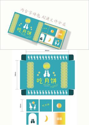 现代简洁中秋节包装设计