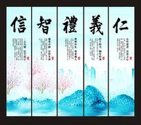 新中式水墨无框画