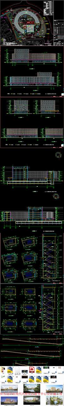知名设计院现代风格社区服务中心设计施工图