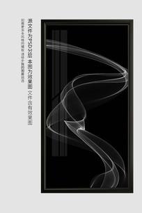 中国风抽象黑白线条装饰画