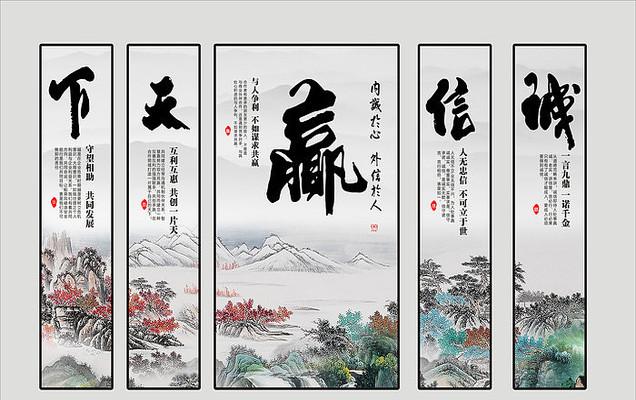 中国风客厅装饰画