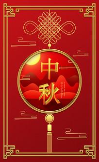中国结中秋海报设计