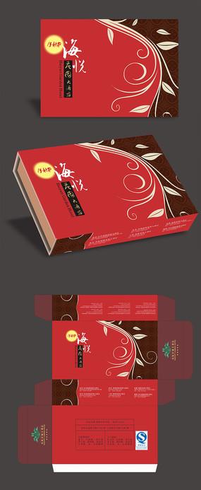 中秋节员工月饼包装盒设计