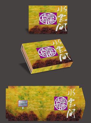 中秋节月饼彩盒包装设计