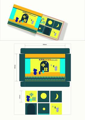 中秋月饼盒产品包装设计