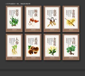 传统医学中医中药文化展板设计