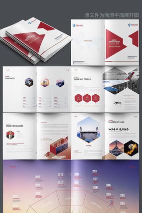 大氣紅色企業宣傳冊設計模板