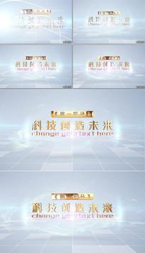 大气简洁企业宣传片片头片花标题字幕视频模板