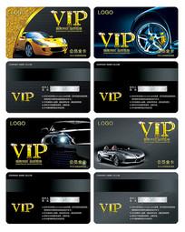 高档汽车VIP卡