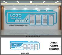 公司企业风彩文化墙设计