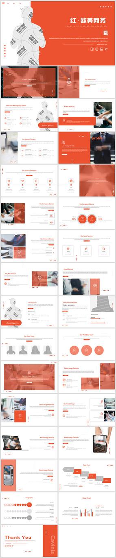 红色简约创意企业宣传介绍商务PPT模板