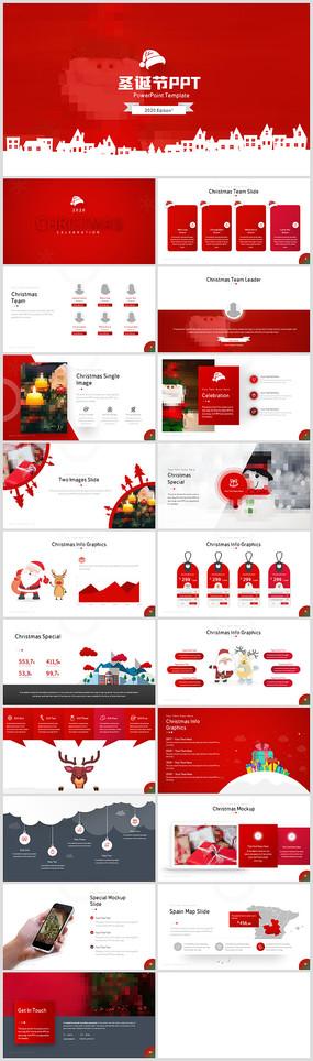 红色圣诞快乐圣诞节日主题宣传PPT模板