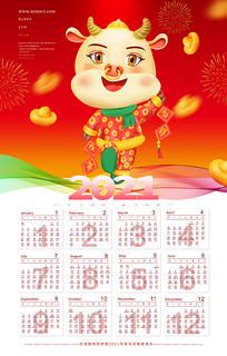 红色喜庆2021牛年日历宣传海报设计