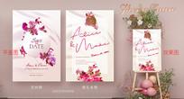 婚礼水牌婚礼签到牌模版