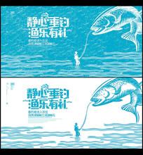 简约创意农庄垂钓钓鱼宣传海报设计