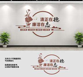 廉政文化墙宣传标语
