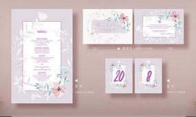 清新婚礼邀请函婚宴菜单桌卡