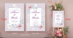 清新手写婚礼水牌签到牌模版