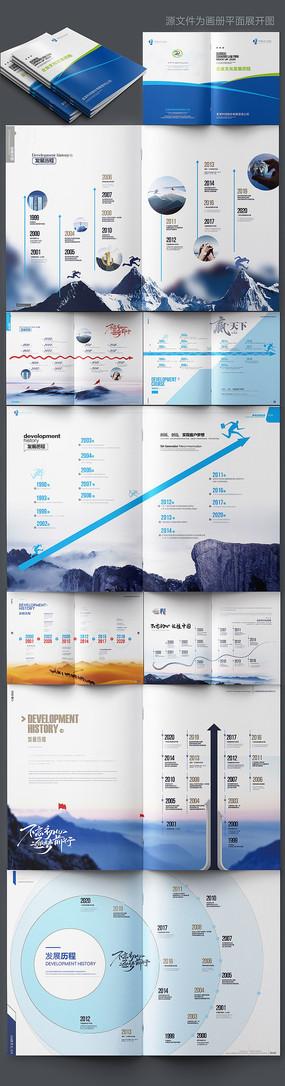 企业文化发展历程画册设计