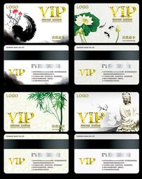 水墨VIP卡
