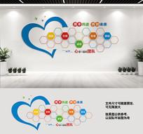 心形员工风采企业文化墙照片墙