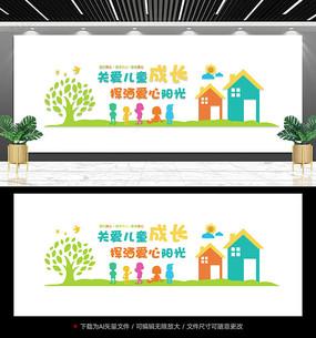 幼儿园文化墙展板形象墙