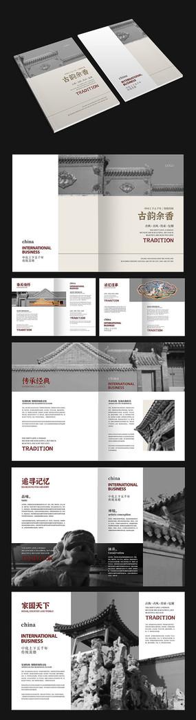 中国风画册