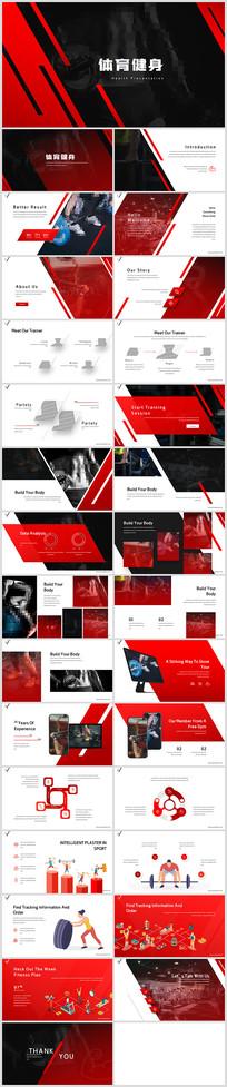 创意红色健身运动健身房宣传PPT模板
