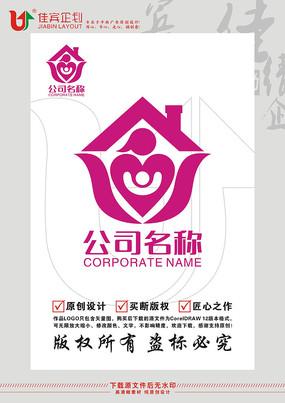 房子爱心母婴月子服务中心标志设计