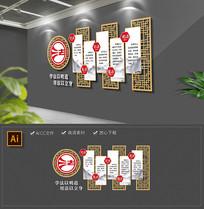 弘扬宪法精神建设法治中国法治文化墙