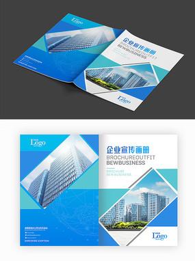 蓝色科技企业宣传画册封面设计
