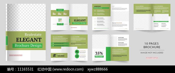 绿色企业画册设计模版图片