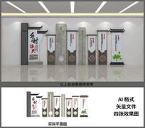 乡村振兴文化形象墙设计