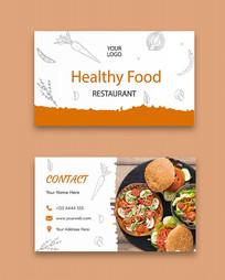 西餐店名片设计模版