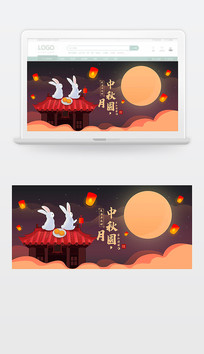 中秋节古典横幅banner
