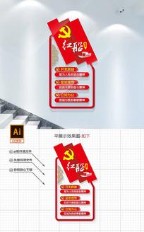 红色红船精神党建楼梯文化墙