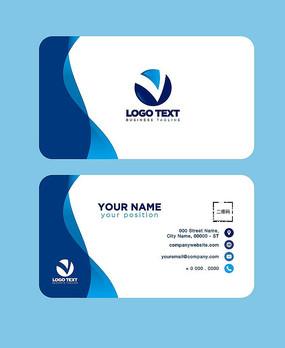 互聯網科技公司二維碼藍色名片設計