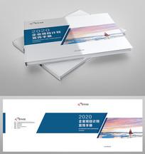 简约横版精装宣传画册封面设计