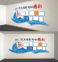 蓝色帆船员工风采企业文化墙