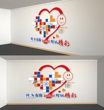 心形企业照片墙