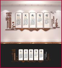 新中式传统美德校园文化墙