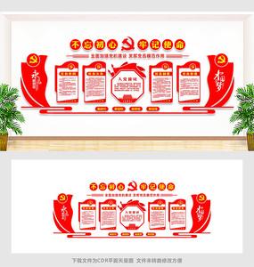 中国风党建文化墙