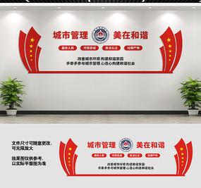 城管文化墙宣传标语墙