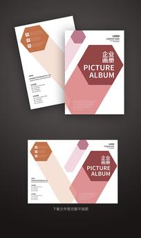 创新个性画册封面设计
