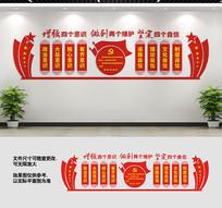 党员活动中心党建政治标语