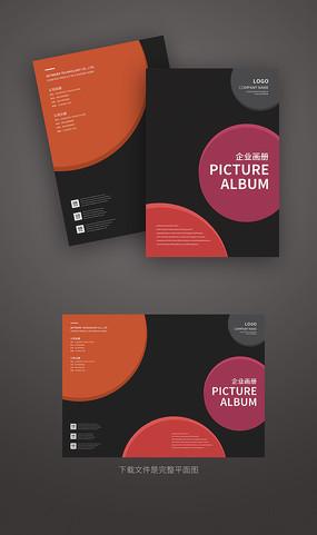 高档深灰企业画册封面设计