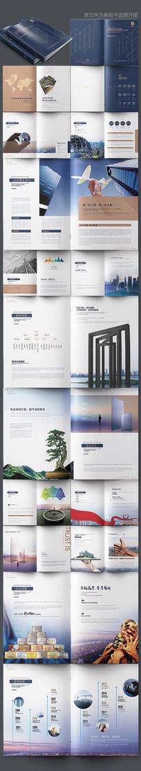 高端建筑工程画册设计