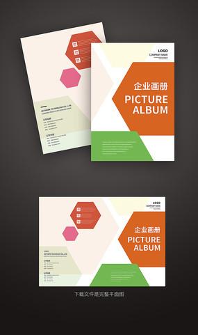 个性创意公司宣传画册封面