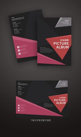 黑色高档宣传册封面设计